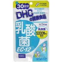 DHC サプリメント  乳酸菌EC-1230日分