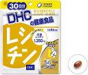 DHC サプリメント レシチン30日分