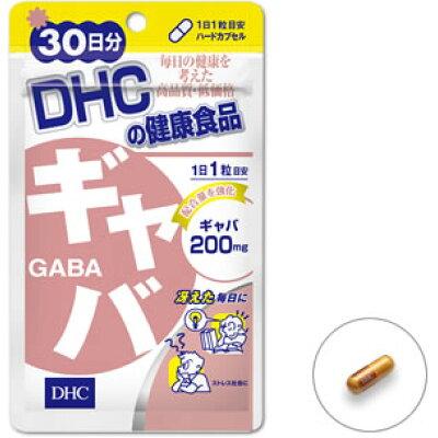 DHC サプリメント ギャバ GABA 30日分