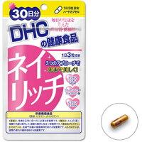 DHC サプリメント ネイリッチ30日分