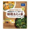DHC 野菜をおいしく食べる 雑穀あえの素 和風