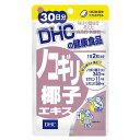 DHC ノコギリ椰子エキス 60粒