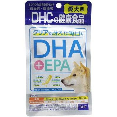 DHC 愛犬用 DHA+EPA(60粒)