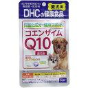 DHC 愛犬用 コエンザイムQ10還元型(60粒)
