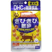 DHC 愛犬用 きびきび散歩プレミアム(60粒)