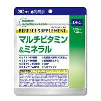 DHC マルチビタミン&ミネラル 120粒