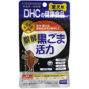 DHCの健康食品 愛犬用 醗酵黒ごま活力 60粒