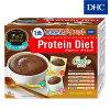DHC プロティンダイエット ケーキチョコセレクション 15袋入(3味×各5袋)
