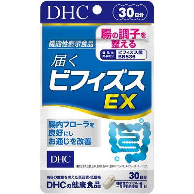 DHC 届くビフィズスEX 30日分
