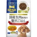 DHCのペット用健康食品 犬用 国産生肉使用の贅沢ごはん チキン アダルト(100g*7袋入)