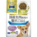 DHCのペット用健康食品 犬用 国産生肉使用の贅沢ごはん フィッシュ シニア 700g