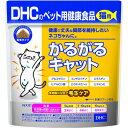 DHCのペット用健康食品 猫用 かるがるキャット(50g)