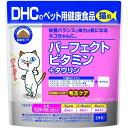 DHCのペット用健康食品 猫用 パーフェクトビタミン+タウリン(50g)