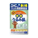 DHC 犬用 健康うるみ肌 60粒