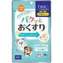 DHCのペット用健康食品 犬・猫用 パクッとおくすり(18g(約30粒入))