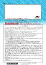 アライドテレシス:AT-XEM-12T デリバリー6全日更新保守(サポートチケット)