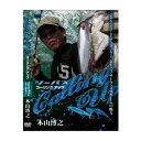 スミスSMITH LTD  モトヤマヒロユキコーリング アップシーバス DVD