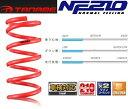 タナベ ダウンサス SUSTEC サステック NF210KIT ワゴンR MC21S MC21SNK TANABE サステック スプリング