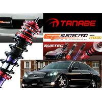 TANABE 車高調 サステックプロ GF KIT ホンダ キャパ GA4 GGGA4K