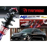 タナベ 車高調 SUSTEC PRO NF NNKGC10K パッソ KGC10 プロNFキット TANABE サステックプロNF
