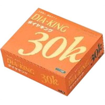 ダイヤキング30K 1.8g*90包