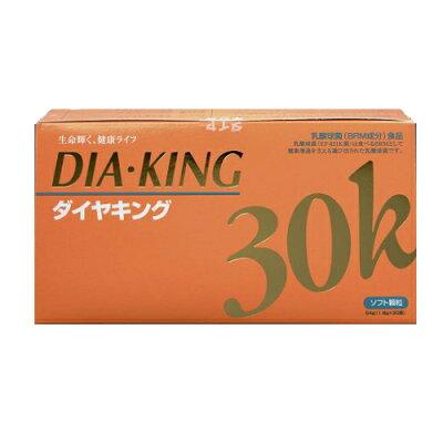 ダイヤキング 30K 乳酸菌(1.8g*30包)