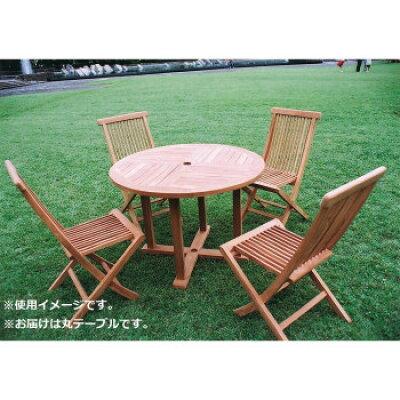 丸テーブル1010 20707