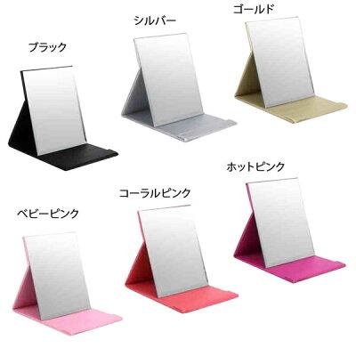 折り立てミラー S CP MIR-OS-CP