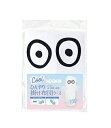 ムーミン 掛け布団ケース ニョロニョロ COOL-MMNF-01