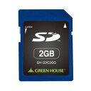グリーンハウス SDメモリーカード GH-SDC2GG