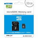 グリーンハウス MRSDHC-32GP microSDHCメモリーカード 32GB Class4 アダプタ付属 永久保証