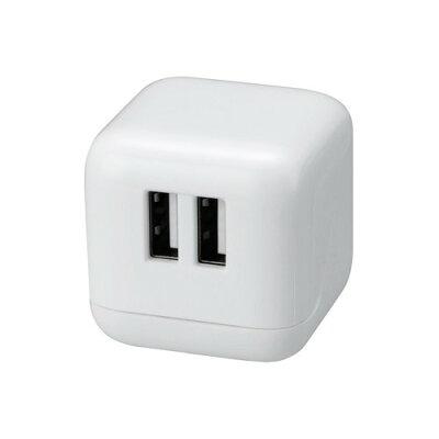 グリーンハウス キューブ型AC-USBアダプタ 2ポート 2.1A ホワイト GH-AC-U2CW(1コ入)