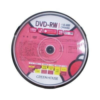 GH-DVDRWCB10 録画DVDRW10P