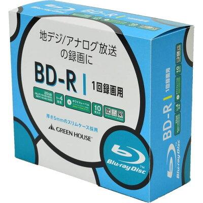 グリーンハウス 録画用BD-R  GH-BDR25B10C