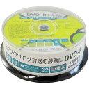 グリーンハウス DVD-R CPRM 録画用 1-16倍速 スピンドル GH-DVDRCB20