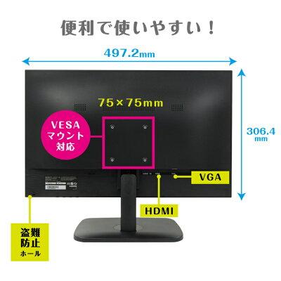 グリーンハウス モニター 21.5インチ GH-ALCW22FSZ-BK