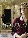 ホテル・ワルツ/DVD/OHD-0131