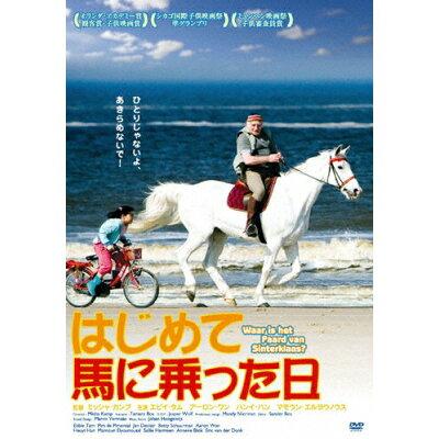はじめて馬に乗った日/DVD/OHD-0169