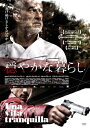 穏やかな暮らし/DVD/OHD-0227