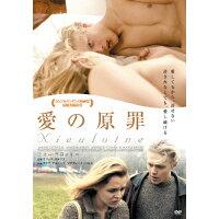 愛の原罪/DVD/OHD-0264