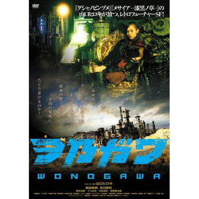 ヲ乃ガワ/DVD/OHD-0282