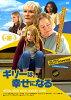 ギリーは幸せになる/DVD/OHD-0305
