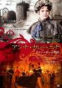 アンナ・カレーニナ ヴロンスキーの物語/DVD/OHD-0318