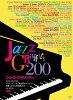 ジャズ・グラフィティ200/DVD/OHD-0328