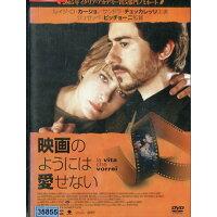 オンリー・ハーツ 映画のようには愛せない 監督 ジュゼッペ・ピッチョーニ//ルイジ・ロ・カーショ/サンドラ・チェッカレッリ