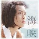 スペシャルドラマ「海峡」オリジナル・サウンドトラック/CD/FRCA-1186