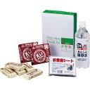 スターリング ステイアライブ Foods for 3days 4010