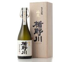 楯野川(たてのかわ) 純米大吟醸 極限(きょくげん) 720ml
