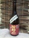 日本酒楯野川たてのかわ純米大吟醸 雄町720ml