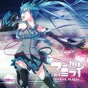 初音ミク「マジカルミライ 2014」OFFICIAL ALBUM/CD/HMCD-0001